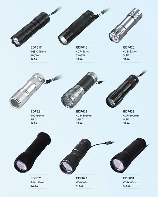供应黑色、银色强光LED手电筒