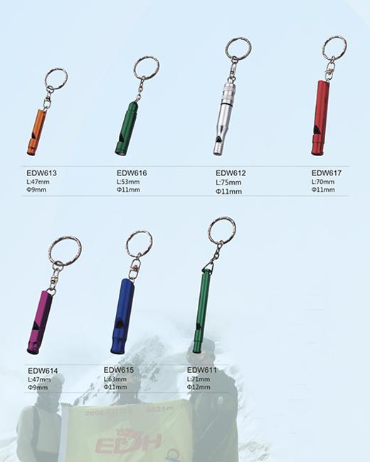 供应铝合金开瓶器/钥匙扣