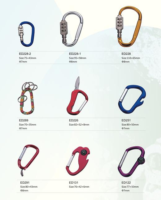 现货供应 优质铝合金带锁异型登山扣