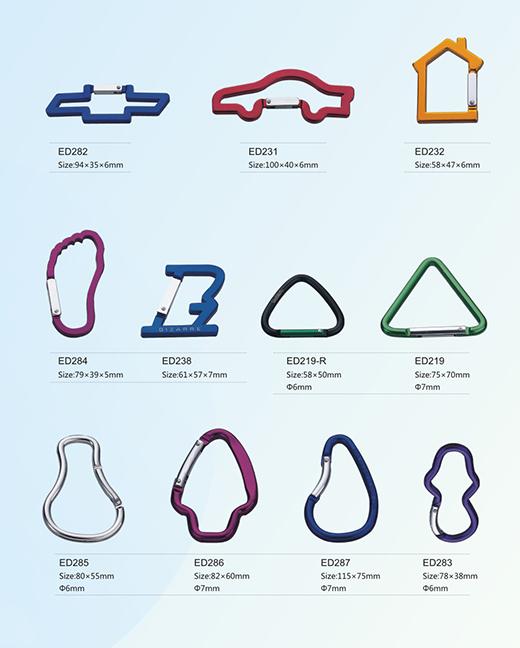 现货供应 优质铝合金三角形等异型登山扣/户外