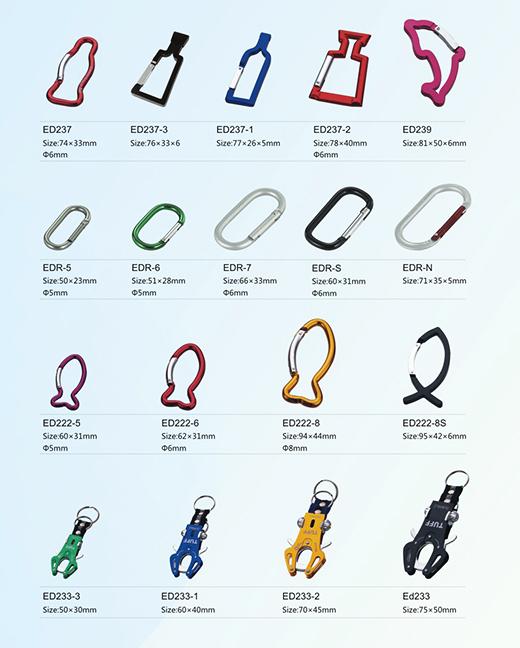 现货供应 优质铝合金小鱼形等异型登山扣/钥匙扣/户外