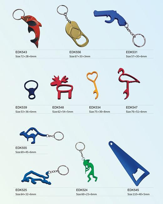 供应环保铝合金恐龙型等多功能钥匙扣/金属开瓶器
